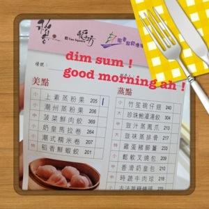 P: Dim Sum Breakfast