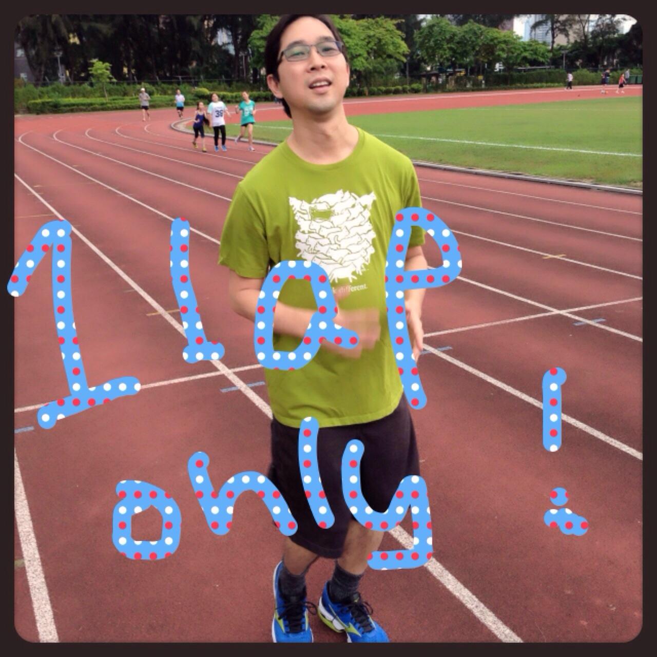 P: Running