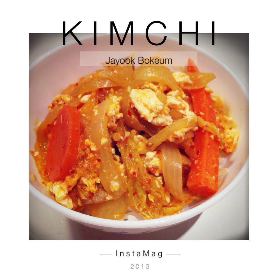 C: Kimchi Pork