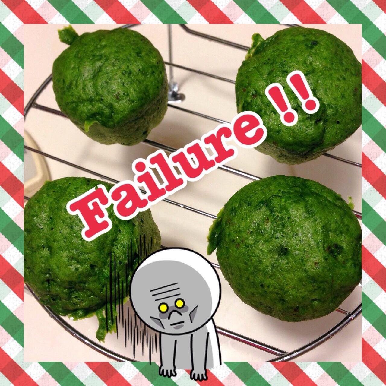 C: Failure