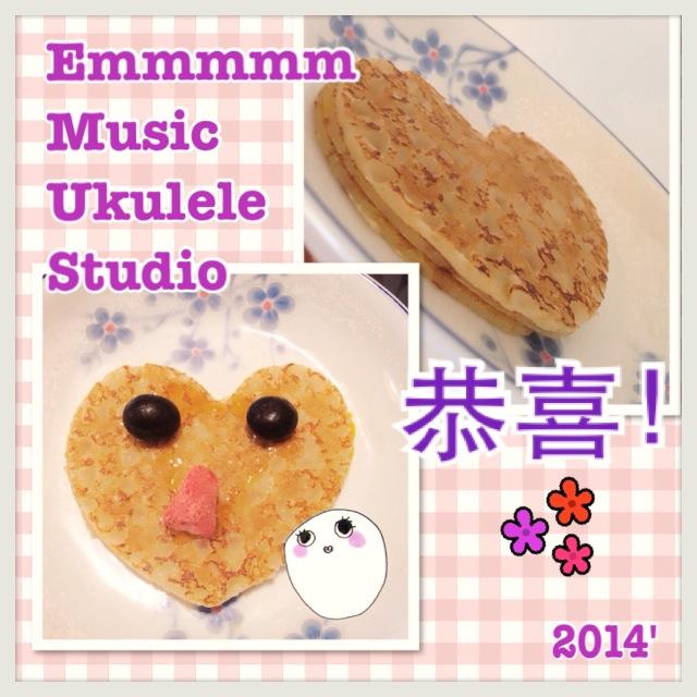 P: Emmmm Music Studio Opening