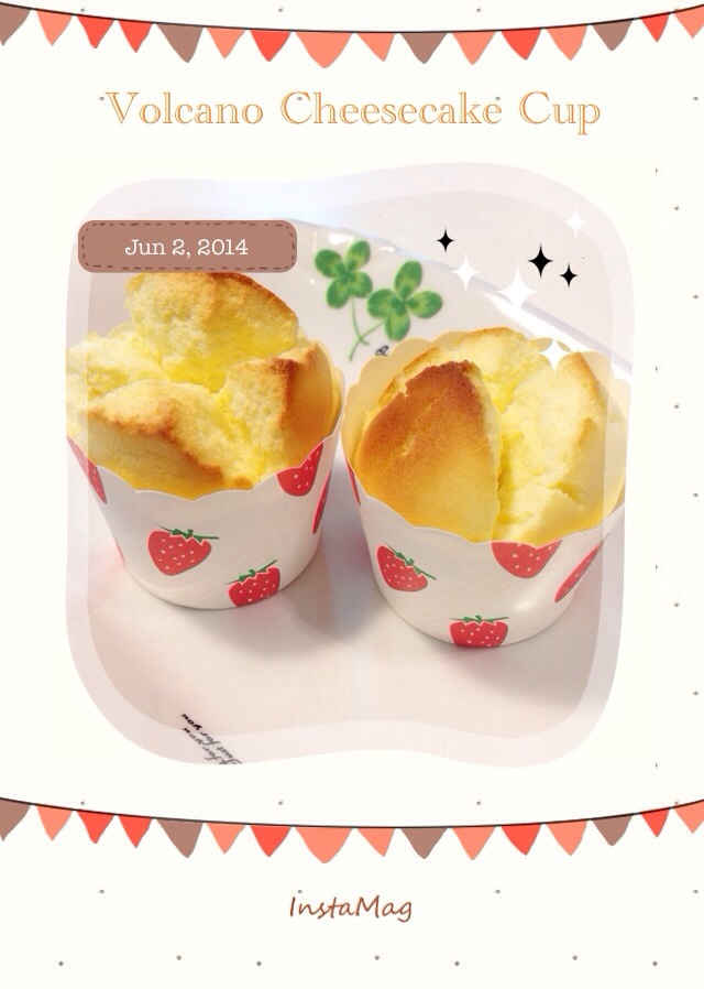 C: Volcano Cheesecake Cup