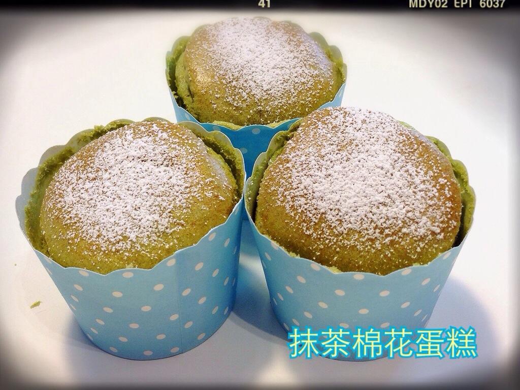 C: Cotton Cake
