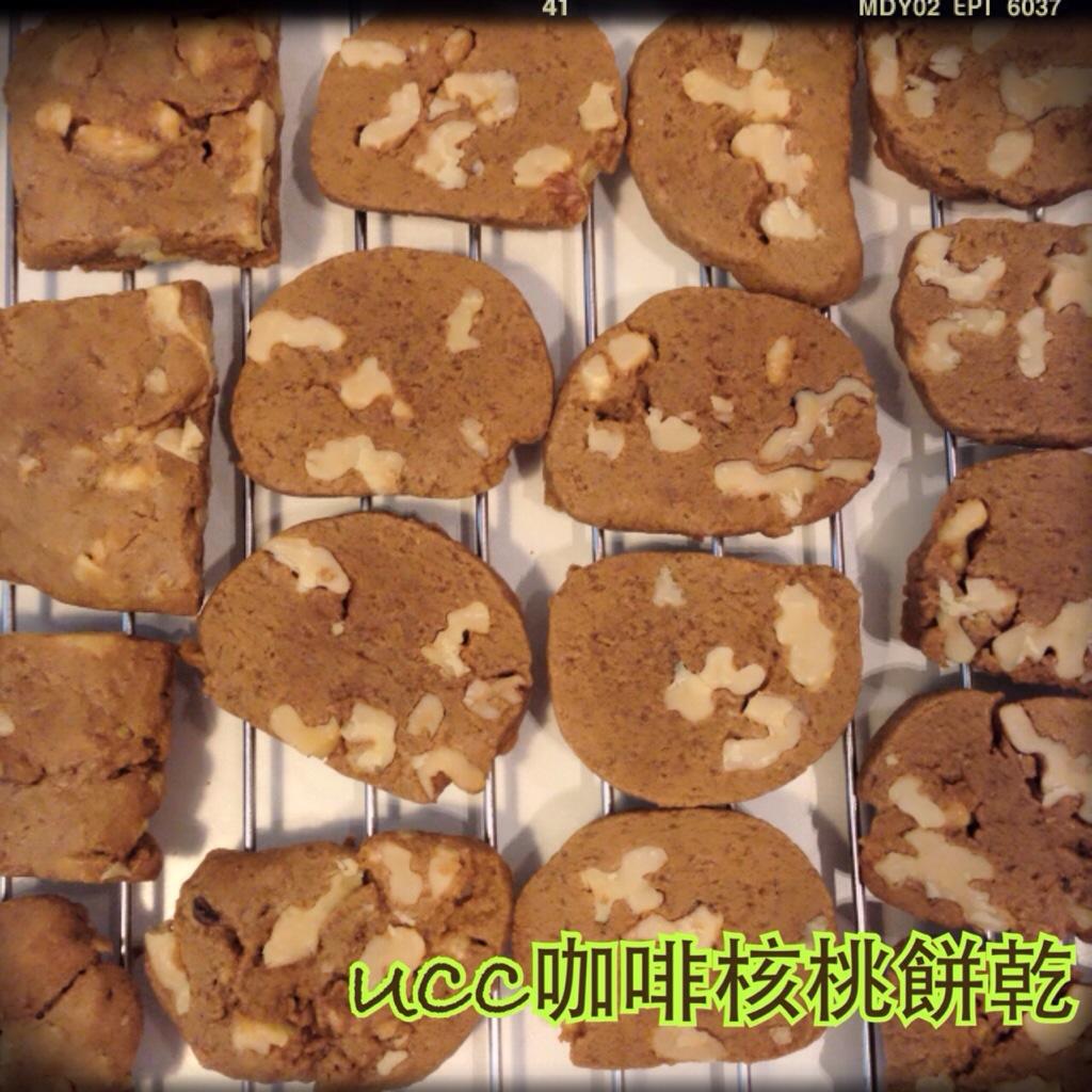C: 植物油咖啡核桃餅乾