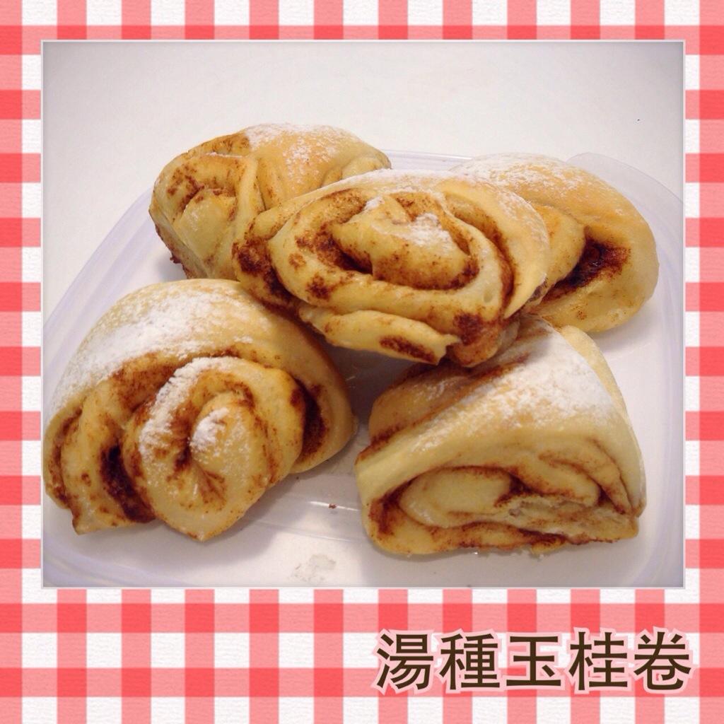 C: Cinnamon Roll