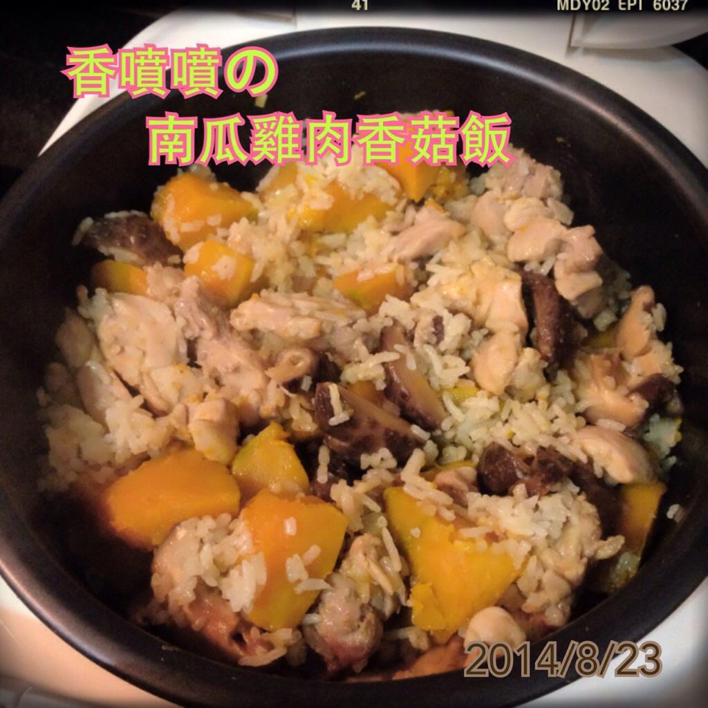C: Chicken Rice