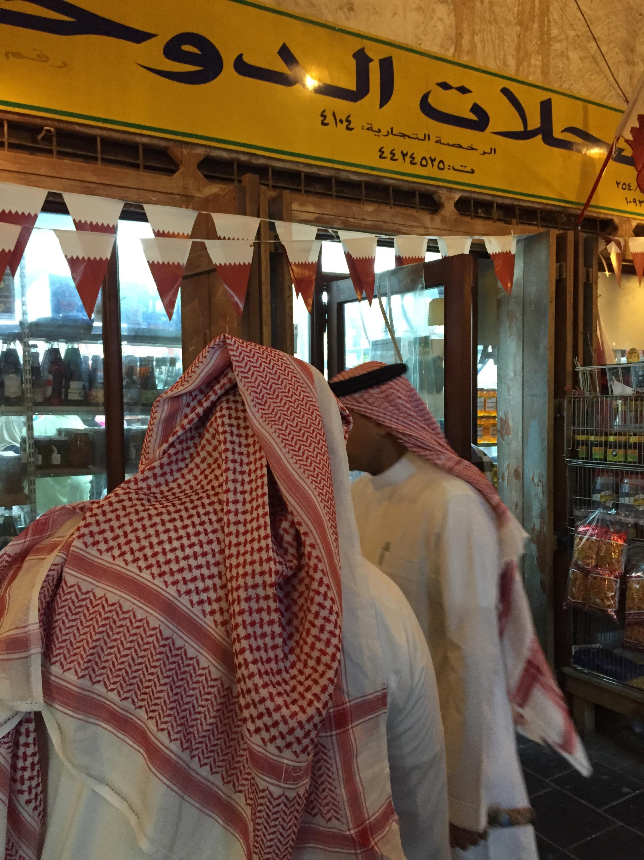 B: Arabic Market at Souq Waqif, Doha