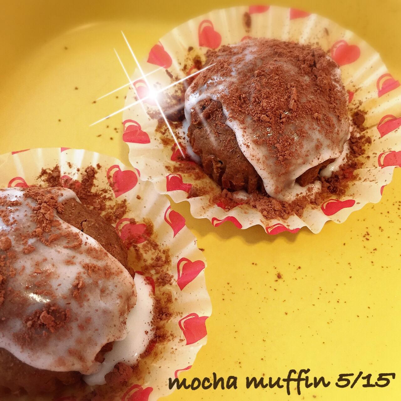 C: Mocha Muffin