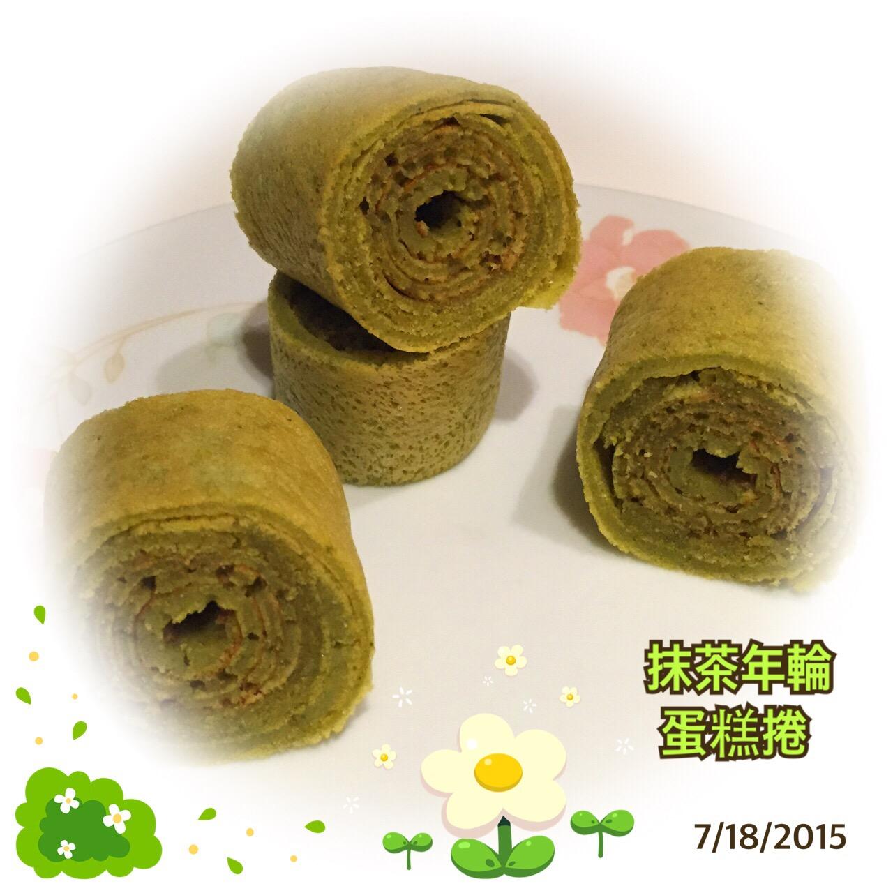 C: Matcha Pan Roll Cake