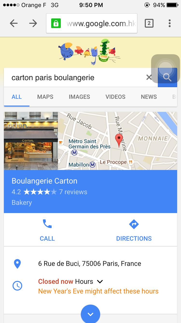 E: Paris Good Food - Croissant